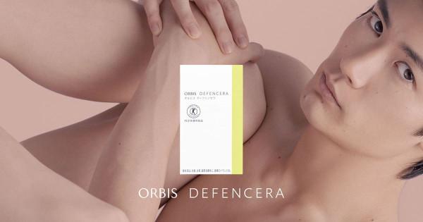 全編ヌードのアートワークで知的なブランドづくりに挑戦したオルビスの新CM