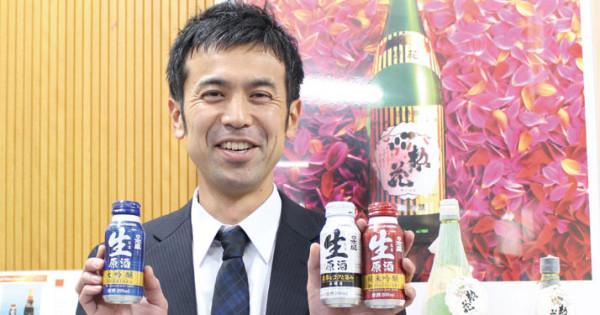 マーケティング分野のオールラウンダーを育成する日本盛
