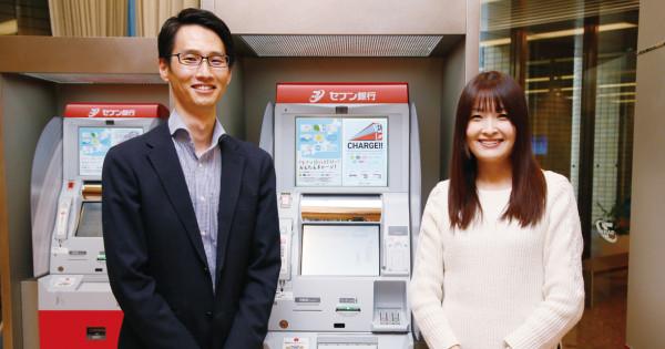 現金送金サービスの新しいカタチ キャッシュバックや返金など多様な使い道に対応