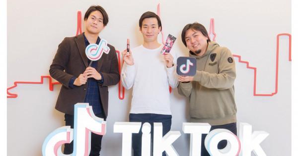 「メイベリン ニューヨーク」 TikTokでブランドのターゲット拡張に挑戦