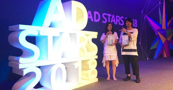 令和なう。平成最後のNEW STARS受賞者のつぶやき — 釜山国際広告祭 AD STARS 2018レポート