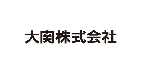 「ワンカップ」の生まれ変わりを図る(大関)/販促コンペ・企業オリエンテーション