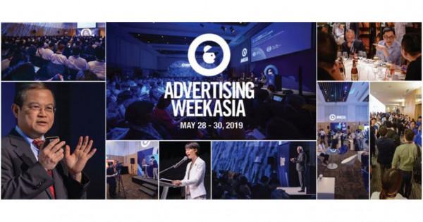 本田圭佑氏も登壇、「Advertising Week Asia 2019」が5月28日から開催