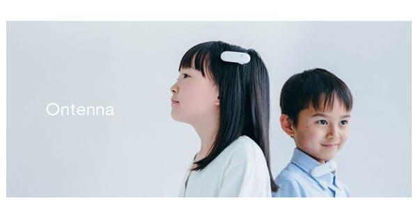 商用サービス開始、音を振動と光で感じる「Ontenna」を体験できる展覧会