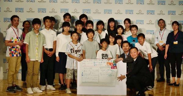 """鈴木福くんも参加!SDGs未来会議""""子どもサミット""""開催"""