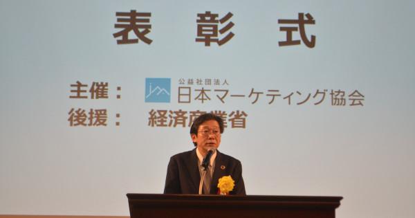 グランプリは大塚製薬「ポカリスエット」 日本マーケティング大賞表彰式が開催に