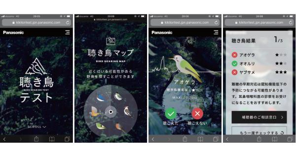 広告電通賞が示す未来 第72回受賞作品 日本の広告・コミュニケーションの最先端