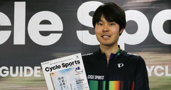 紙とWeb動画で幅広い層にアプローチする八重洲出版の自転車専門誌『CYCLESPORTS』