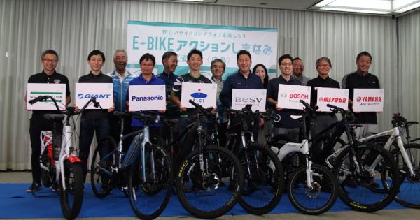 E-BIKE普及で愛媛県と自転車メーカーが連携 しまなみ海道で実証実験
