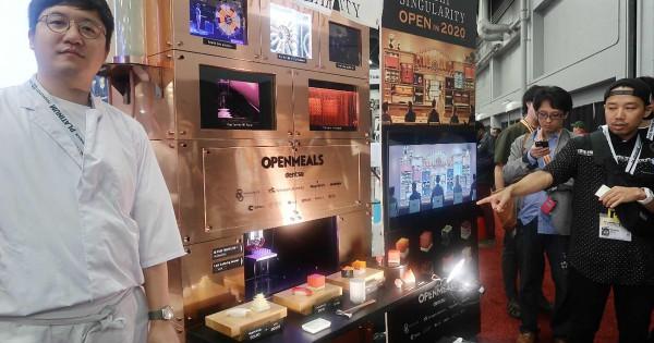 #SXSW2019 日本から世界に挑む!日系企業出展事例⑥:電通