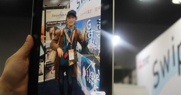 #SXSW2019日本から世界に挑む!日系企業出展事例⑦:三菱電機