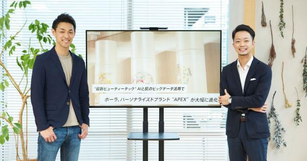 新製品発表会の現場を動画でレポート ブランドの意志が伝わるコンテンツに