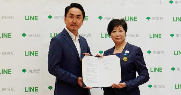 東京都とLINE連携 特殊詐欺の被害防止へ家族間の利用呼びかけ