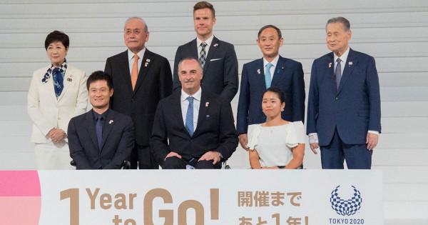 東京パラリンピックまであと1年 聖火ランナーユニフォームも発表
