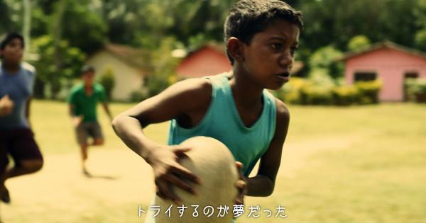 """クボタ企業CM """"カンパニースポーツ""""のラグビーで少年の成長描く"""
