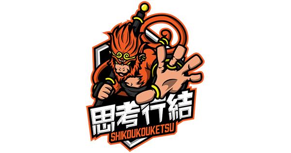 広島テレビが地元eスポーツチームのスポンサーに