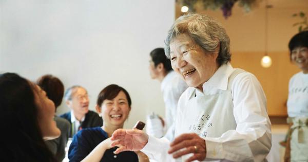 ACC賞マーケティング・エフェクティブネス部門グランプリに、「注文をまちがえる料理店」