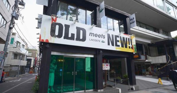 ショップの主役は「古着」。ラコステが新旧の服を販売する期間限定店をオープン