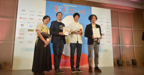 グランプリは牛乳石鹸共進社「SkinLife for School」 第11回販促コンペ贈賞式を開催