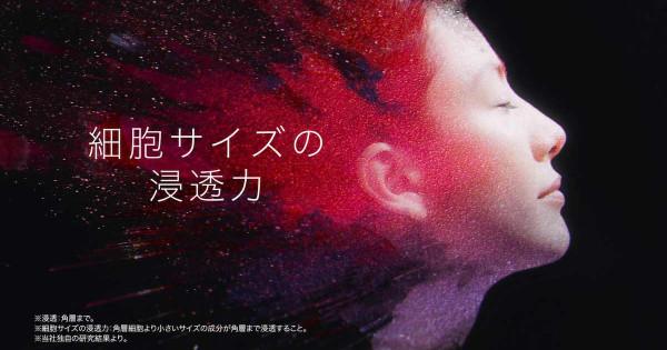 富士フィルム「ASTALIFT」新CM 微粒子の浸透をブランドカラーの赤で表現