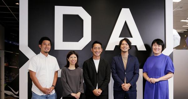 GumGum×Outbrainが初めて連携! DAZNの獲得効率向上に貢献