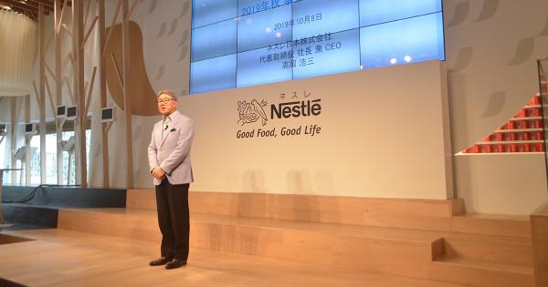 """""""消費""""をベースに課金する時代、ネスレ日本がキャッシュレス対応のコーヒーマシンを発表"""