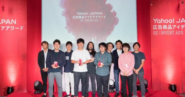 「Yahoo! JAPAN 広告商品アイデアアワード」、結果発表―グランプリは「アドフォン」