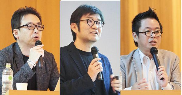 「デジ×アナ」の取り組み、実践へのヒントを探る! — 福岡インターネットマーケティングフォーラム