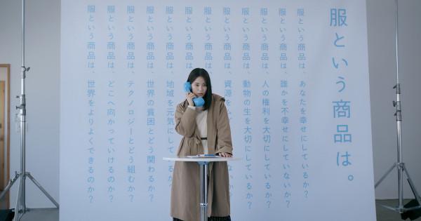 広瀬すずとエシカルを考える「earth music&ecology」動画 中四国でテレビCMも