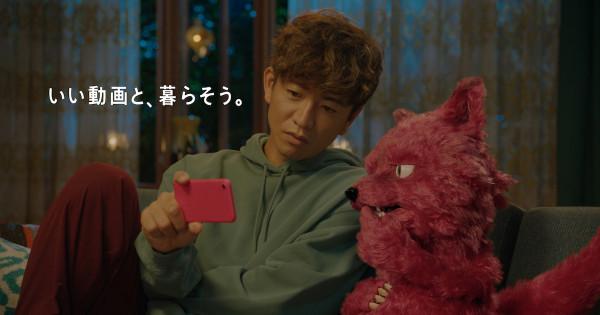 「GYAO!」新CM 木村拓哉とピンクのオオカミの無料動画ライフ描く