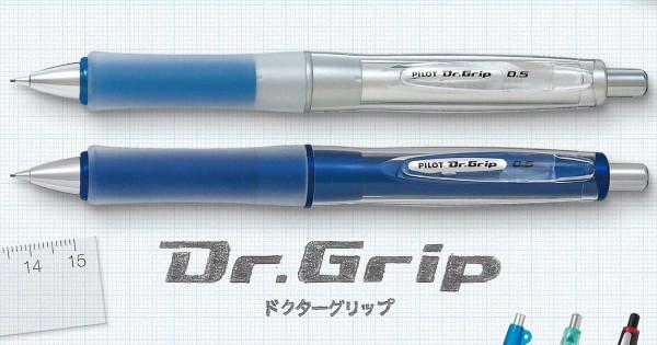 疲れにくいから勉強がはかどるペンの魅力/BOVA2020(パイロット)