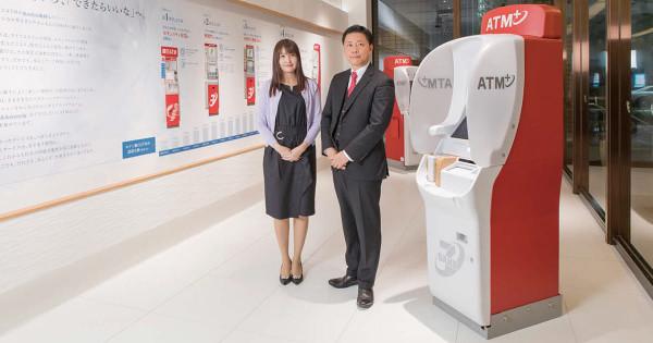 セブン銀行ATMを活用したキャッシュバックの新しいカタチ
