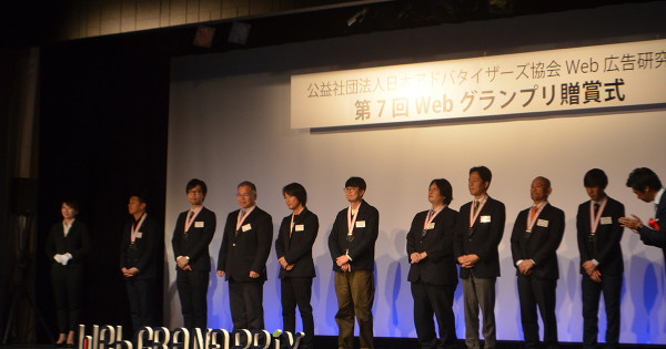 第7回Webグランプリ贈賞式が開催に Web人大賞はクラシコム青木耕平氏