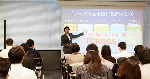 大きく進化するGoogleマーケティングプラットフォーム アユダンテがデータ活用法を指南するセミナーを開催