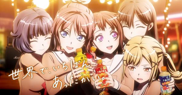 キリン午後の紅茶、アニメ『バンドリ!』とコラボ オリジナル楽曲も制作