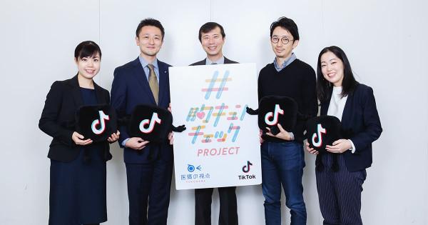 乳がんチェックの啓発動画が1.1億回再生を突破! TikTokを活用した横浜市の狙いとは