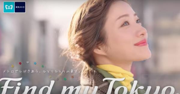 石原さとみ、錦糸町へ 東京メトロ「Find my Tokyo.」新CM