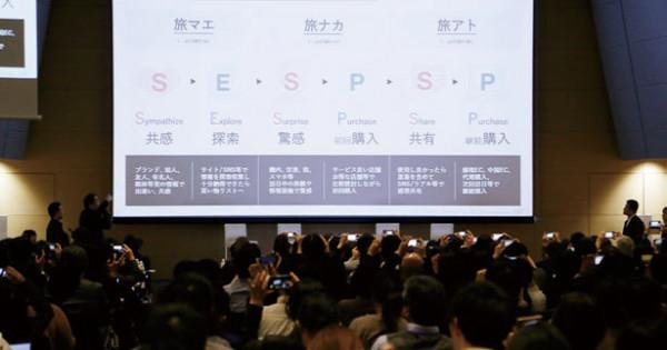 訪日・EC・現地販売をワンストップで 支援中国市場攻略のプロ集団「Dentsu CXC」