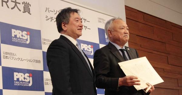 ラグビー日本代表のジョセフコーチ、「注文をまちがえる料理店」にPR大賞