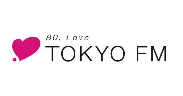 ラジオ×デジタルで新セールスメニューを開発したTOKYO FMの事例