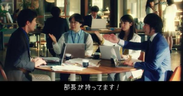 「資料はどこだ」「部長が持ってます!」を解決 タスク管理ツール「Jooto」新CM