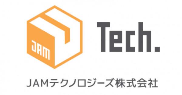 jeki他4社の共同出資で、デジタル・プロモーション専業会社設立