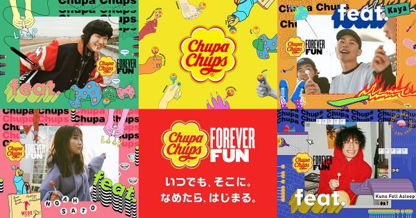 チュッパチャプスが新ブランディングプロジェクト「FOREVER FUN」を開始