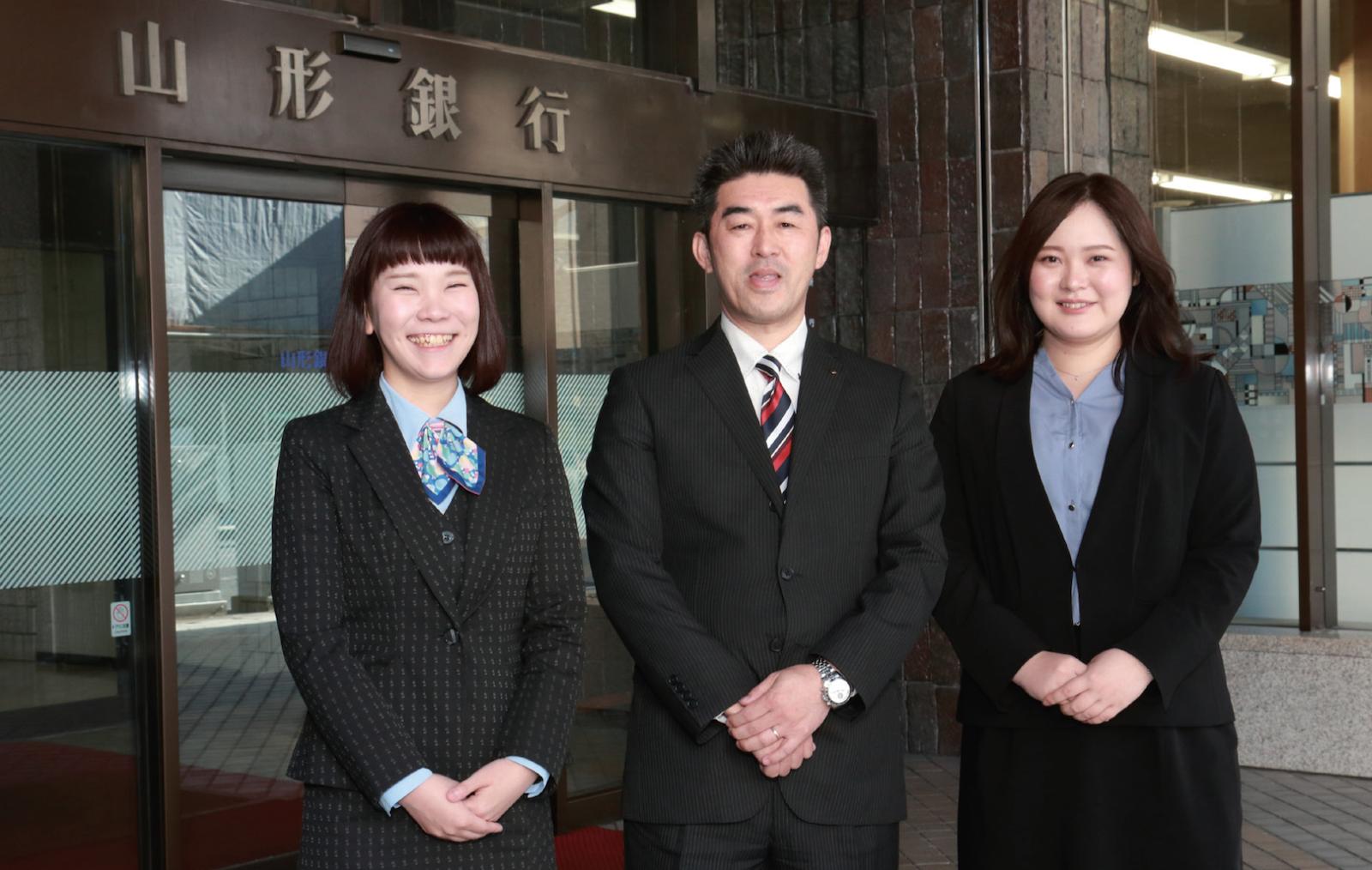山形 銀行 日本銀行列表 - 维基百科,自由的百科全书