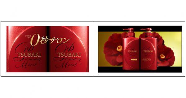 杏が出演、資生堂TSUBAKIの新CM テーマは「待ち時間0秒サロン」