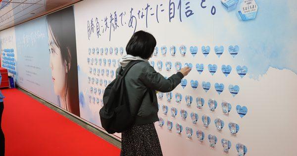カネボウ「suisai」がブランド刷新でメトロプロムナードにピールオフ広告掲出