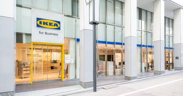 イケアが世界初の法人向け都市型店舗オープン