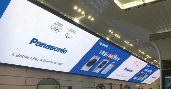 世界最大のデジタルサイネージ Osaka Metro梅田駅に