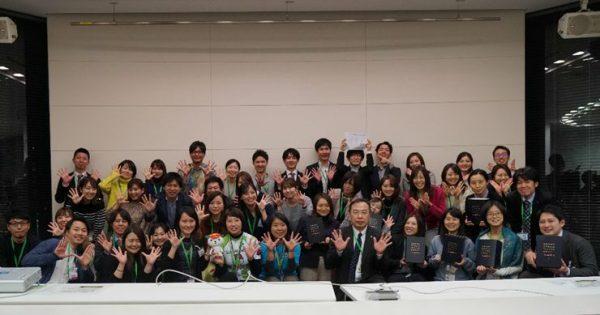 五島市のPR施策を若手広報が立案 2018年に続きワークショップ開催