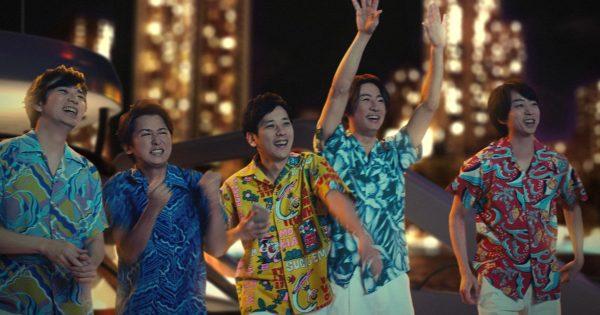 嵐が出演「パズドラ」8周年CM開始  デビューの地、ハワイでロケ